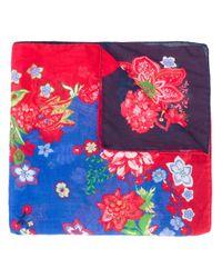 メンズ Engineered Garments フローラル スカーフ Multicolor