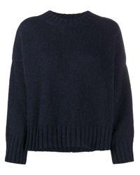 MASSCOB スリムフィット セーター Blue