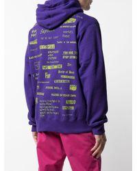 メンズ Supreme Stop Crying パーカー Purple