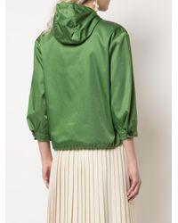 Prada ロゴ ボンバージャケット Green