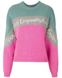 Emporio Armani カラーブロック プルオーバー Pink