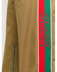 メンズ Gucci ロゴストライプ パンツ Multicolor
