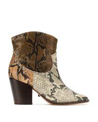 Schutz Black Panelled Snake Effect Boots