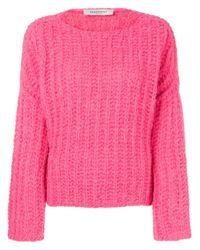 Valentino チャンキーニット セーター Pink