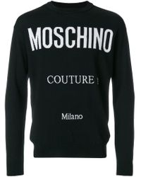 Moschino - Black Couture Milano Sweater for Men - Lyst
