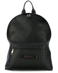 e2ebf6220f Lyst - Versace Logo Plague Backpack in Black for Men