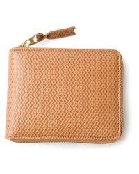 Comme des Garçons Natural Textured Zip Around Wallet