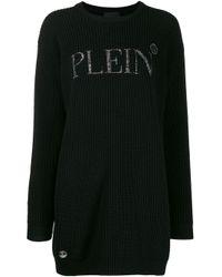 Philipp Plein デコラティブ セーター Black