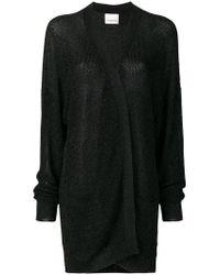 Laneus - Black Ribbed Knit Cardigan - Lyst