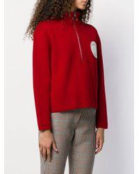 Etudes Studio Louise ハーフジップ セーター Red