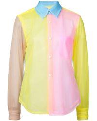 Comme des Garçons カラーブロック シャツ Multicolor