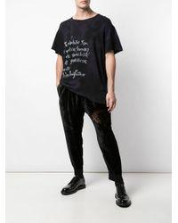 メンズ Yohji Yamamoto テクスチャード パンツ Black