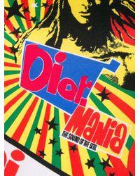 Dior プレオウンド ディオールマニア タンクトップ Multicolor