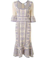 Alice McCALL Devotion ドレス Multicolor