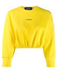 DSquared² ロゴ セーター Yellow