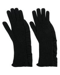Laneus - Black Ruffle Trim Gloves - Lyst
