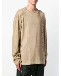 メンズ A_COLD_WALL* プリント Tシャツ Natural