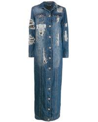 Джинсовая Куртка С Эффектом Потертости Philipp Plein, цвет: Blue
