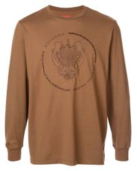 Supreme Brown Embroidered Crest Long T-shirt for men