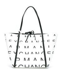 Armani Exchange ロゴ トートバッグ White