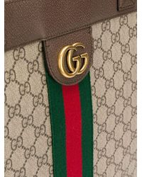 Большая Сумка-тоут Ophidia С Узором GG Supreme Gucci для него, цвет: Multicolor