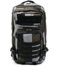 Рюкзак С Камуфляжным Принтом GR-Uniforma для него, цвет: Green