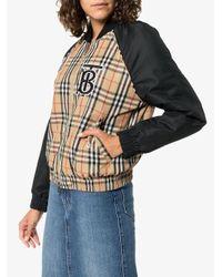 Burberry Harlington ボンバージャケット Multicolor