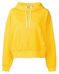 SJYP Yellow Cropped-Kapuzenpullover