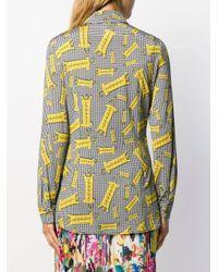 Ultrachic タイガープリント シャツ Multicolor