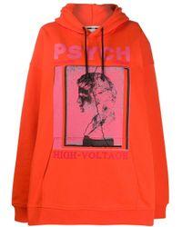 Sudadera oversize con capucha y estampado de fotografía McQ Alexander McQueen de color Orange