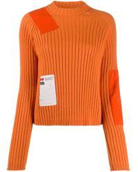 Heron Preston パッチワーク セーター Orange