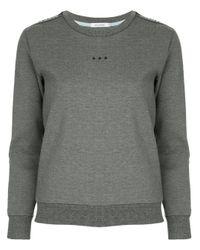 Guild Prime ロゴストライプ スウェットシャツ Gray