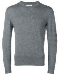 Pull à détails rayés Thom Browne pour homme en coloris Gray