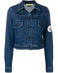 Versace Jeans Blue Logo Patch Cropped Jacket
