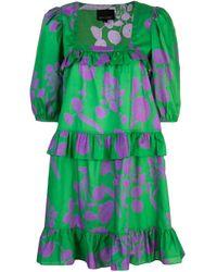 Cynthia Rowley Kuaii ラッフル ドレス Green