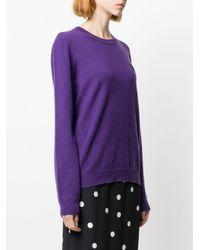 Rochas ロゴ セーター Purple