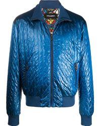 メンズ Dolce & Gabbana キルティング ボンバージャケット Blue