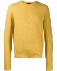 メンズ Prada クルーネック セーター Yellow