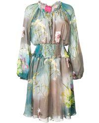 Blumarine フローラル ドレス Multicolor