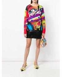Moschino プリント セーター Multicolor