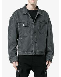 Yeezy - Blue Worker Jean Jacket for Men - Lyst