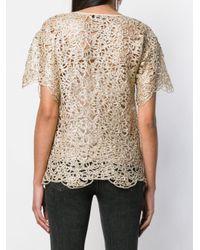 Boutique Moschino レースディテール Tシャツ Multicolor