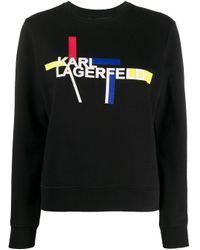 Karl Lagerfeld Bauhaus スウェットシャツ White