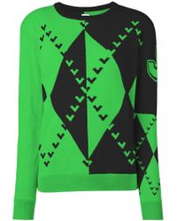 Opening Ceremony Green Umd X Crew Jumper