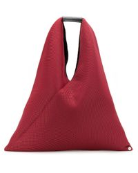 MM6 by Maison Martin Margiela Japanese ホーボーバッグ Red