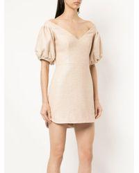 Manning Cartell Natural Blushing Queens Dress