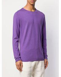 メンズ Laneus ファインニット セーター Purple