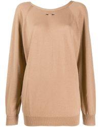 Jersey con cuello redondo Barbara Bui de color Brown