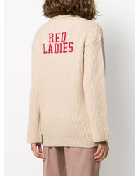 RED Valentino タートルネック リブセーター Natural