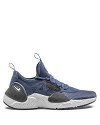 Nike Blue Air Huarache E.d.g.e. Sneakers for men